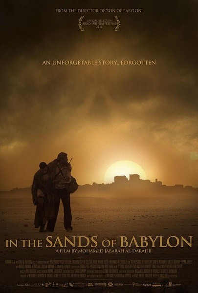 In the Sands of Babylon Film