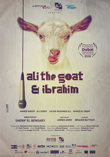Ali, the Goat and Ibrahim Film