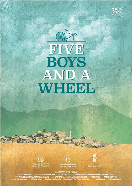 Five Boys and a Wheel Film