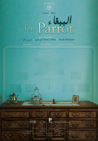 The Parrot  Film