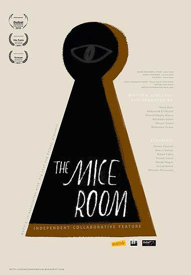 The Mice Room  Poster