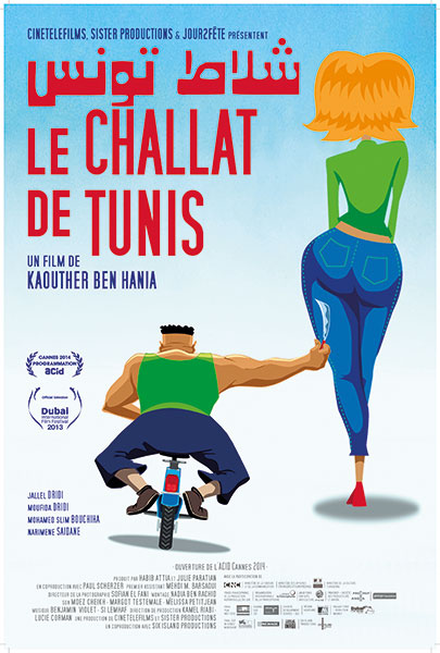 Challat of Tunis Poster