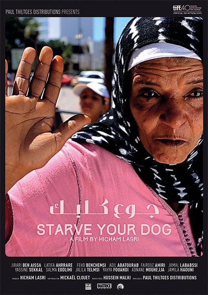 Starve Your Dog Poster