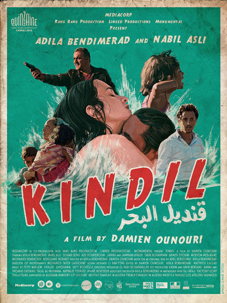 Kindil el Bahr Film
