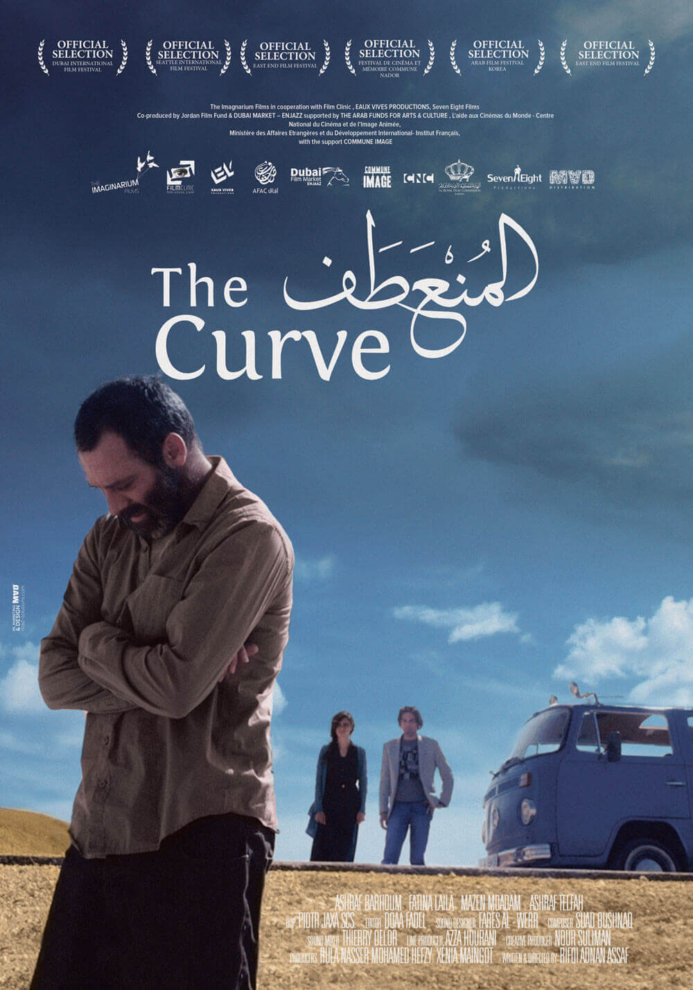 The Curve Film