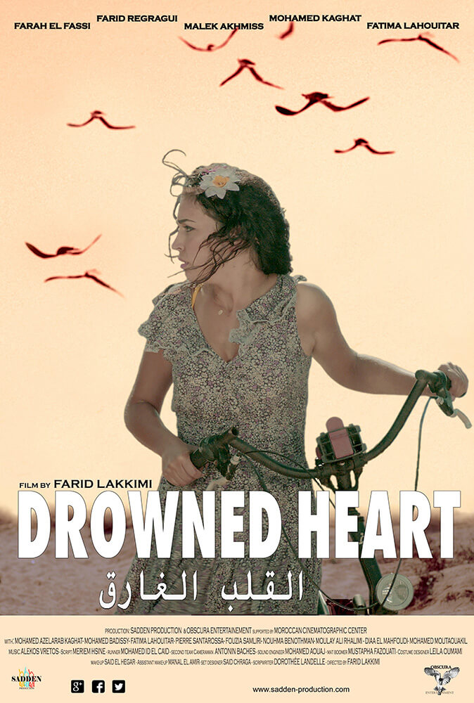 Drowned Heart Film
