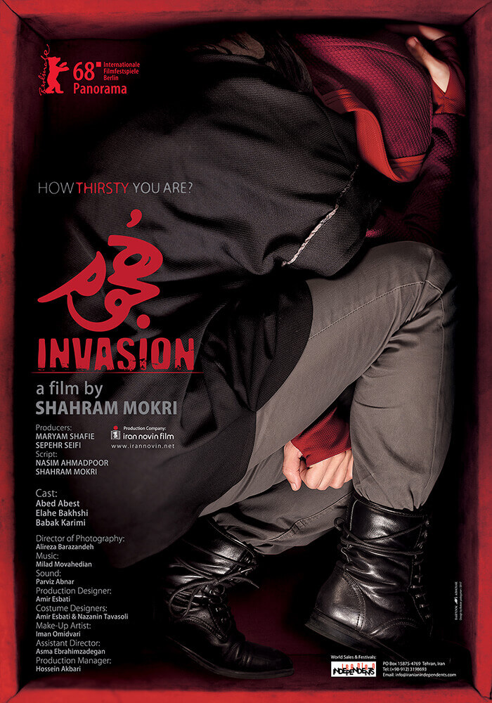 Invasion Film