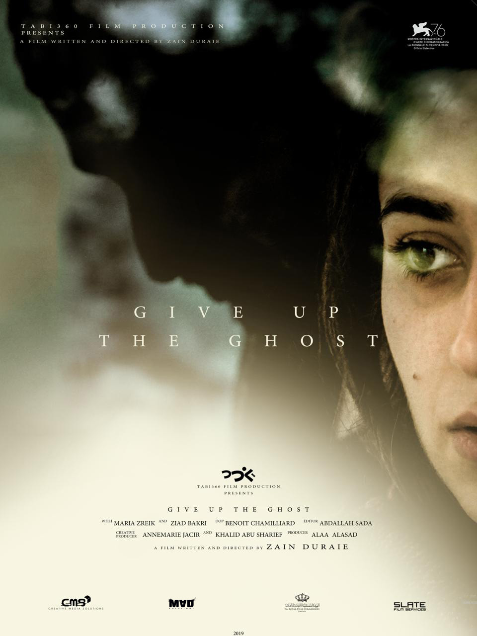 Give Up the Ghost Poster