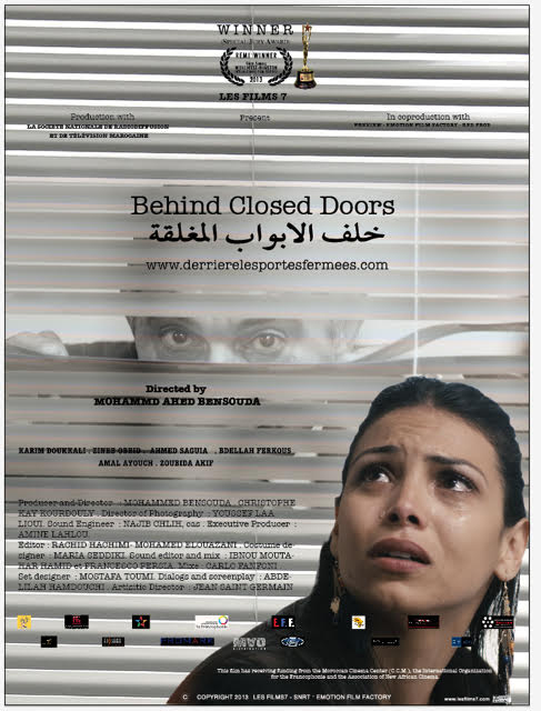 Behind Closed Doors  Film