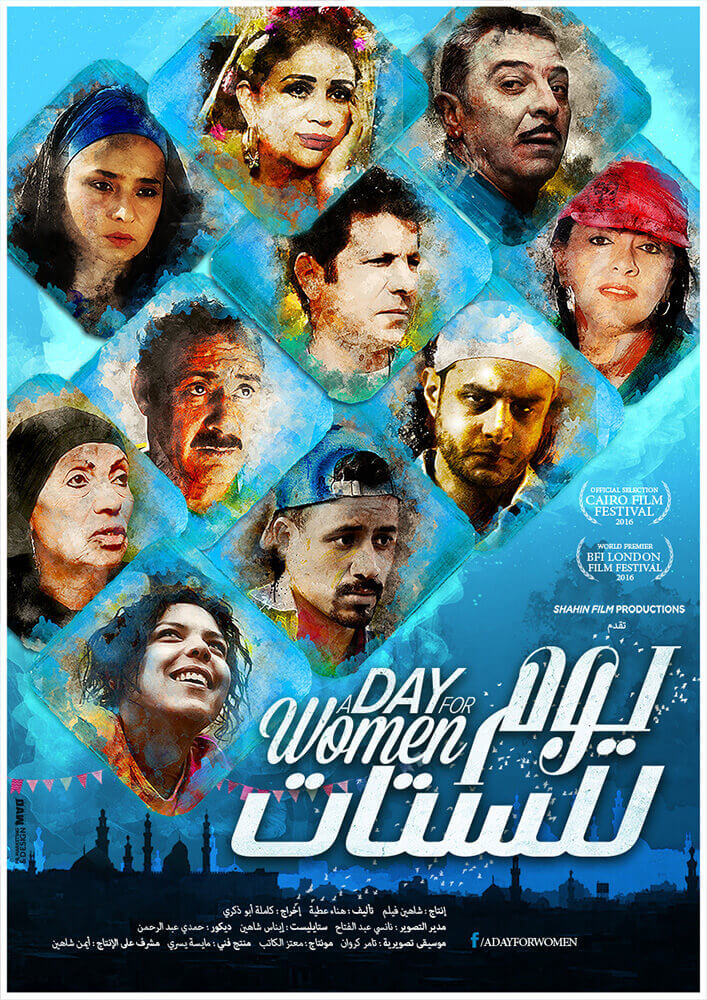 A Day for Women Poster