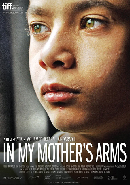 In My Mother's Arms Film