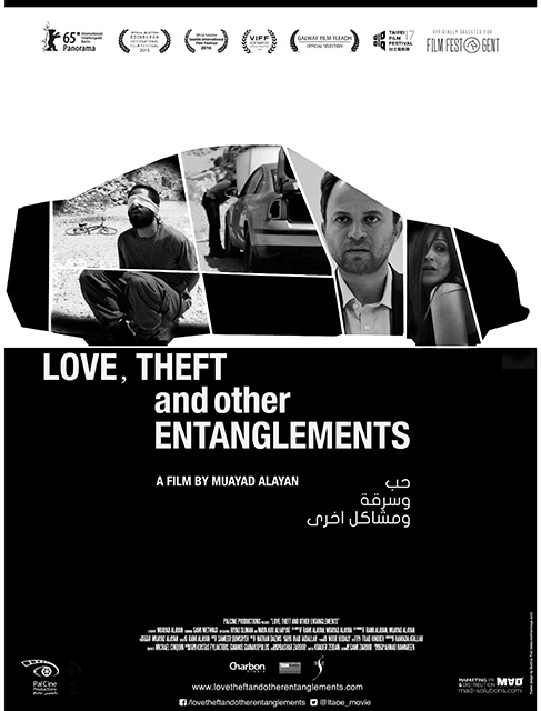 Love, Theft and Other Entanglements Film