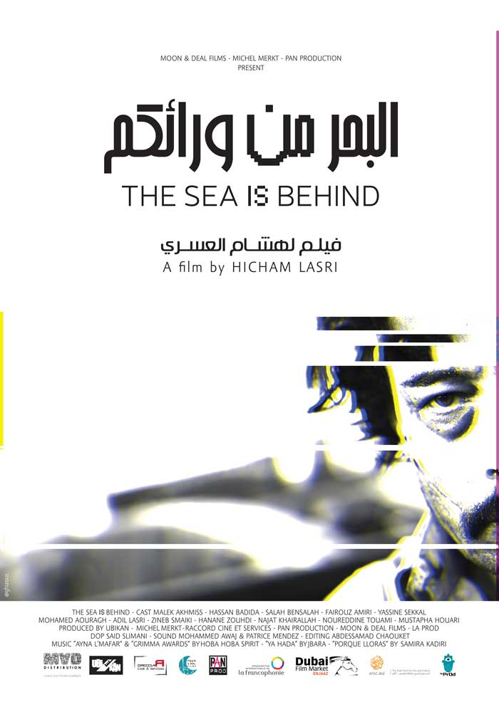 The Sea Is Behind  Poster